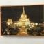 จดหมายเหตุ การปรับปรุงศาลหลักเมืองกรุงเทพมหานคร พุทธศักราช 2325-2529 thumbnail 3