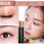 โนโวNOVO StereoTwo Color Silky Eye Shadow รุ่นใหม่มีฟองน้ำเบลนสี อายแชโดว์ทูโทน thumbnail 7