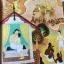พระมหาชนก พระราชนิพนธ์พระบาทสมเด็จพระเจ้าอยู่หัวภูมิพลอดุลยเดช thumbnail 18