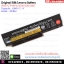Original Battery 42T4861 / 63WH / 11.1V For LENOVO THINKPAD X220 X220i X220S thumbnail 1