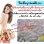 วิตมินรุกฆาตนางฟ้า แบบทา วิตามินทาผิวขาว สำหรับใช้ทาภายนอกเท่านั้น ห้ามรับประทาน!!! ( 1 แผง/ 10 เม็ด) thumbnail 3