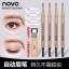 Novo Eyebrow ดินสอเขียนคิ้ว โนโว แบบหมุน มีแปรงปัดคิ้วในตัว แพคสุดคุ้ม!!! พร้อมไส้ดินสอเปลี่ยน 3 แท่ง + บล๊อกคิ้ว 3 ชิ้น thumbnail 1