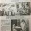 คนจีน 200 ปี ภายใต้พระบรมโพธิสมภาร ภาค 2 เส้นทางเศรษฐกิจ ฉบับพิเศษ thumbnail 15