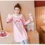 เสื้อคลุมท้อง สีชมพู thumbnail 2