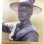 สารานุกรม พระราชประวัติสมเด็จพระเจ้าตากสินมหาราช. เจ้าของ มูลนิธิอนุรักษ์โบราณสถานในพระราชวังเดิม thumbnail 3