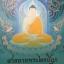 สาธยายพระะไตรปิฎก ยุวพุทธิกสมาคมแห่งประเทศไทย ในพระบรมราชชูปถัมภ์ thumbnail 1