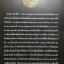 ชุด เครื่องรางโหราศาสตร์ ผู้เขียน กาญนาคพันธุ์. มูลนิธิขุนวิจิตรมาตรา(สง่า กาญจนาคนพันธ์ุ) พิมพ์เป็นอนุสรณ์ 1004 ปี 2544 thumbnail 3