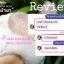 (Aura Aura Soap) สบู่หน้าเงา PSC 80กรัม thumbnail 3