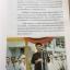 การเสด็จพระราชดำเนินเยือน สาธารณรัฐเวียดนาม อินโดนีเซีย และสหภาพพม่า ปี พ.ศ.2503. thumbnail 17