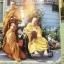 ชีวประวัติพระคุณเจ้า หลวงปู่ชอบ ฐานสโม วัดป่าโคกทน อำเภอวังสะพุง จังหวัดเลย. thumbnail 17