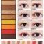 (ใหม่/ของแท้)โนโว Novo Smooth Eyeshadow Palette อายแชโดว์ พาเลท 8 สีในตลับเดียว thumbnail 8