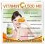 NUVY VITAMIN C-1500 mg. : นูวี่ วิตามินซี 1500 มิลลิกรัม. thumbnail 4