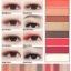 (ใหม่/ของแท้)โนโว Novo Smooth Eyeshadow Palette อายแชโดว์ พาเลท 8 สีในตลับเดียว thumbnail 7