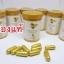 ชะหลิว2 ผลิตภัณฑ์เสริมอาหาร ชะเหลียวแบบเม็ด สูตรแรงเหมาะสำหรับคนดื้อยา ลดยาก [เลข อย.13-1-15857-1-0214] thumbnail 1