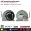 FAN CPU For Aspire 3830 3830G 3830T 3830TG thumbnail 1