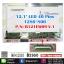 """LED 12.1"""" 40 PIN 1280 x 800 P/N: B121EW09 V1 thumbnail 1"""