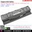 Original Battery A32-N56 / 520mAh/ +10.8V For ASUS N46 N46V N46VM N46VZ N56 N56V N56VM N56VZ N76 thumbnail 1