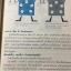 จีนบำบัด คู่มือดูแลสุขภาพอย่างยิ่ง แนะนำ 3 วิธีบำบัดอาการเจ็บป่วย ยาจีน กดจุด อาหาร thumbnail 14