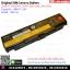 Original Battery 45N1161 / 48WH / 10.8V For LENOVO THINKPAD T440P T540P L440 L540 W540 thumbnail 1