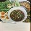 """พริก คู่ครัวไทย.ปลูกง่าย รายได้งาม. ครบครันรอบด้าน ทั้งเทคนิคการปลูกและการแปรรูป """"พริก"""" สุดยอดพืชเศรษฐกิจไทย thumbnail 31"""