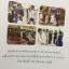 ประวัติศาสตร์ อสมท 59 ปี สื่อไทย 2495-2554. MCOT History 59Years of Thai Media 1952-2011 thumbnail 8