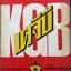 เคจีบี. KGB หน่วยจารกรรมโซเวียตรัสเซีย. ฉบับสมบูรณ์ เล่ม 1-2 = รวม 2 เล่ม ผู้แปล น้ำผึ้ง มธุรส thumbnail 3