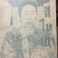 ซูสีไทเฮา. เกร็ดพงศาวดารจีน. ผู้เขียน ม.ร.ว.คึกฤทธิ์ ปราโมช thumbnail 2