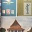 ปกิณกะนักสะสม Stories of Siamese Collectors โดย เอนก นาวิกมูล thumbnail 11