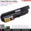 Original Battery 42T4511 / 57WH / 10.8V For IBM THINKPAD R61 R61I T61 T400 R400 thumbnail 1