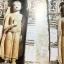 แนวทางการอนุรักษ์โบราณสถานสำหรับพระสงฆ์ สำนักโบราณคดี กรมศิลปากร กระทรวงวัฒนธรรม thumbnail 7