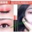 โนโวNOVO StereoTwo Color Silky Eye Shadow รุ่นใหม่มีฟองน้ำเบลนสี อายแชโดว์ทูโทน thumbnail 5