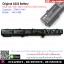 Original Battery A41N1308 / 37Wh/ 14.4V For ASUS X451 X551 X451C X451CA X551C X551CA thumbnail 1