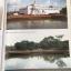 ตามรอยบาทพระพุทธองค์ พร้อมภาพถ่ายพุทธสถานที่สำคัญ ถ่ายภาพ และเรียบเรียงโดย สันติ เตชอัครกุล thumbnail 32