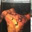 ชุด เครื่องรางโหราศาสตร์ ผู้เขียน กาญนาคพันธุ์. มูลนิธิขุนวิจิตรมาตรา(สง่า กาญจนาคนพันธ์ุ) พิมพ์เป็นอนุสรณ์ 1004 ปี 2544 thumbnail 2
