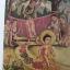 พุทธประวัติประกอบภาพ Illustrates Story of the Lord Buddha. บรรยายภาพสองภาษา ไทย-อังกฤษ thumbnail 11