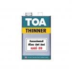 ทินเนอร์ TOA เบอร์ 39 สำหรับสีอีพ็อกซี่ 1 ส่วน (รัสท์ ชิลด์)