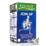 Biogrow Join Up 60 Tabs ไบโอโกรว์ จอยย์ อัพ 60 เม็ด [ซื้อ 2 ขวดแถมฟรี 30 เม็ด]