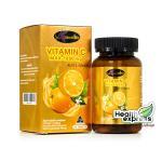 Auswelllife Vitamin C Max 1200 mg. ออสเวลไลฟ์ วิตามิน ซี บรรจุ 60 แคปซูล