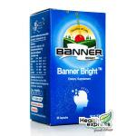 Banner Bright แบนเนอร์ ไบรท์