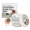 มาร์คหน้ากากฟองฟู่น้องหมู Carbonated Bubble clay Mask