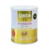Chita Collagen Premium ชิตะ คอลลาเจน แพคเกจใหม่