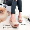 รองเท้าแตะเสริมส้นแบบสวม 981-82-ครีม (สีครีม)