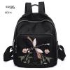แบบขายดี กระเป๋าเป้ผู้หญิงปักลายแมงปอ และลายกุหลาบ BED35-ดำ (สีดำ)