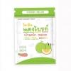 วิตามินแตงไบร์ท Vitamin melon