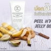 เจลปอกผิว Peel N' Pure Jelly Detox By D-CONCEPT