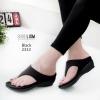 รองเท้าแตะหูคีบสีดำ 2332-ดำ