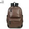 แบบมาใหม่ กระเป๋าเป้ผู้ชายหนัง pu ขนาดใหญ่ใช้งานได้คุ้ม GH0836-แดง (สีแดง)