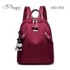 แบบมาใหม่ ทรงสุดฮิต กระเป๋าเป้ผู้หญิงผ้าไนล่อนอย่างดี BAG-059-แดง (สีแดง)