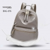 กระเป๋าเป้ผู้หญิงผ้าไนล่อนหนา ดีไซน์น่ารัก BAG-076-เทา (สีเทา)