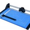 แท่นตัดกระดาษ รุ่น RPT-520
